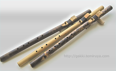 竹の笛 インディアンフルート